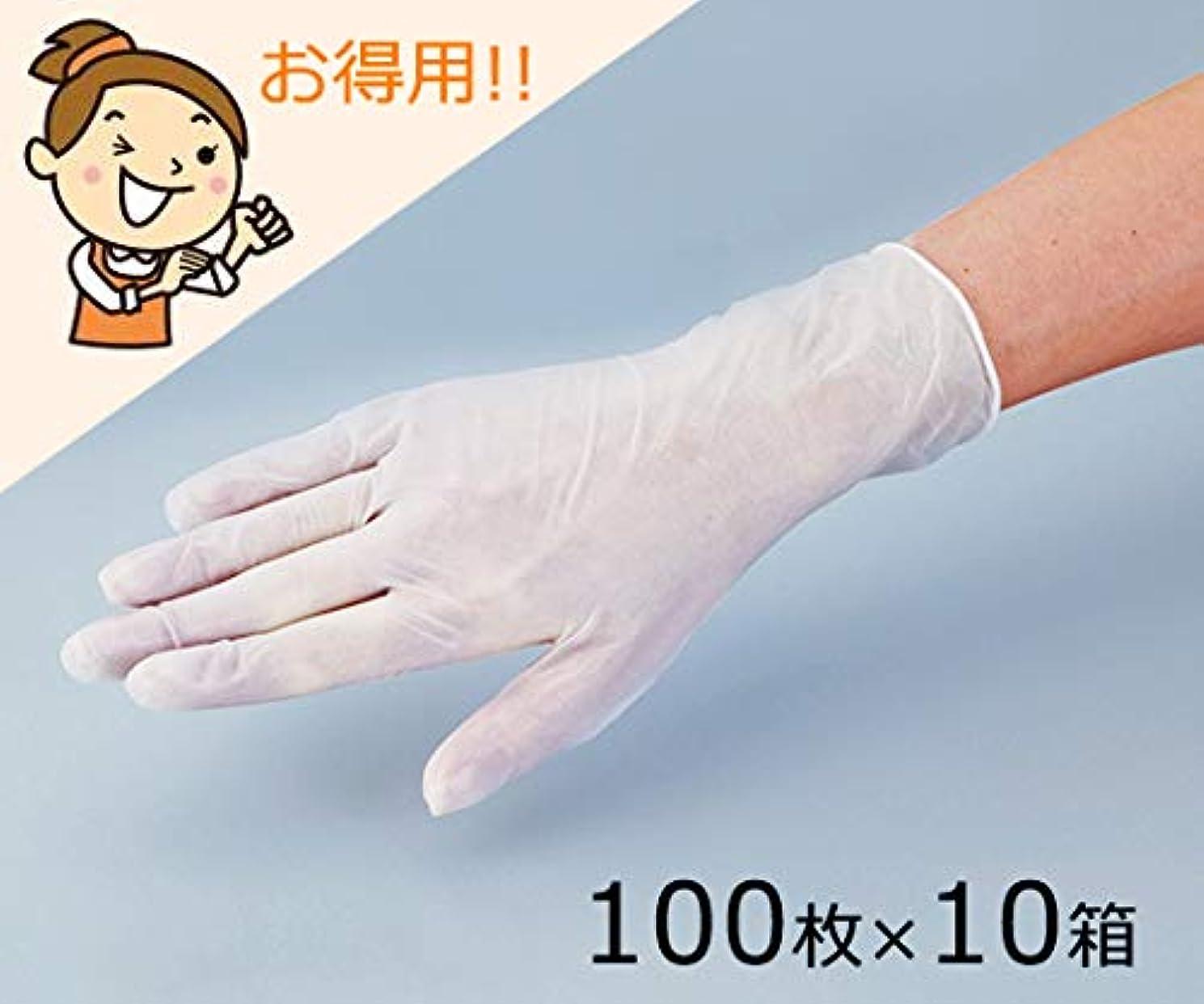 真実満足させる爵アズワン7-2396-11ケアプラスチック手袋(パウダーフリー)L1ケース(100枚/箱×10箱入)