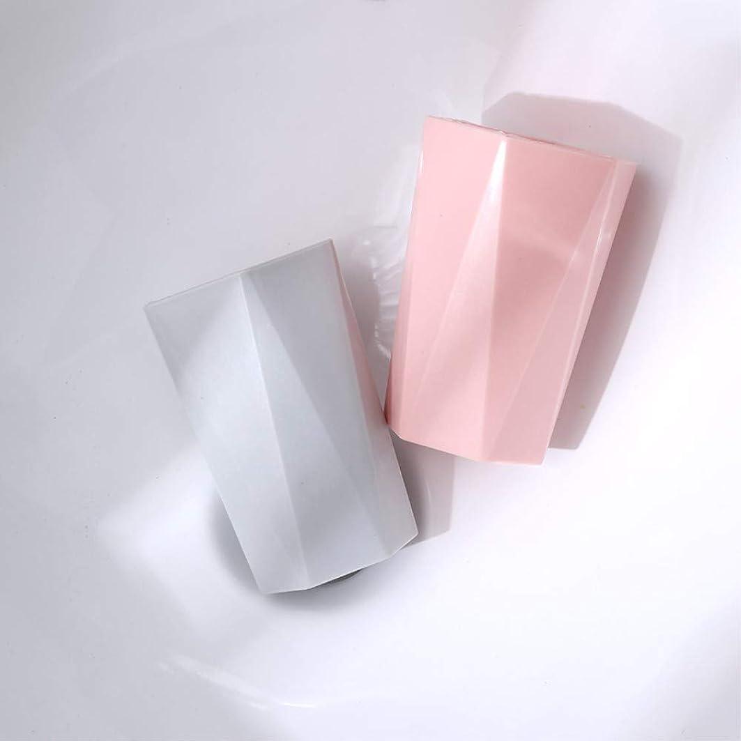 シンプルな豆細心のKINGZUO 歯磨きコップ プラスチック製 2個セット 菱形 カップル 歯ブラシコップ はみがきコップ 洗面 洗面用品 コップ カップ 歯磨き用コップ バス用品 洗面所 北欧 ピンク グレー