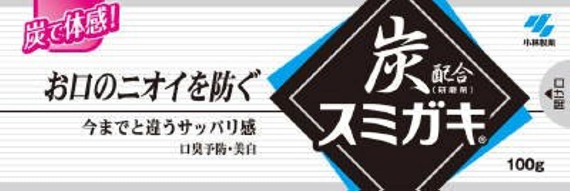 増幅全能引くスミガキ 炭配合(清掃剤) 口臭予防 歯みがき ハーブミントの香り 100g×10個