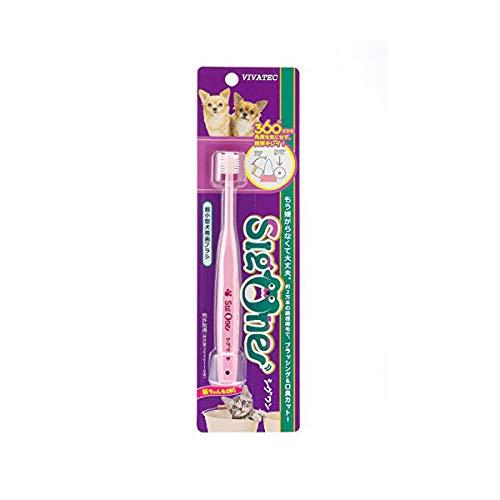 シグワン 超小型犬用・猫用歯ブラシ(6本組)