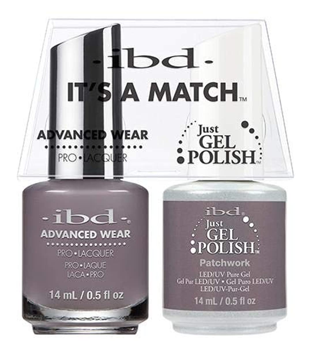 下移行電話IBD Advanced Wear -