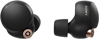 Sony WF-1000XM4 True Wireless Noise Cancelling Oordopjes - Batterijduur tot 24 uur met oplaadetui - Geoptimaliseerd voor A...