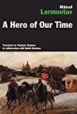 Hero of Our Time (World's classics) - Mikhail Iurevich Lermontov