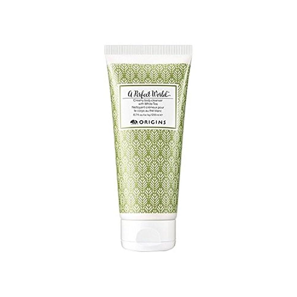 リング宗教メキシコOrigins Creamy Body Cleanser 200ml (Pack of 6) - 起源クリーミーボディクレンザーの200ミリリットル x6 [並行輸入品]