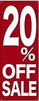 バナー 20% OFF SALE トロマット No.69677 (受注生産)