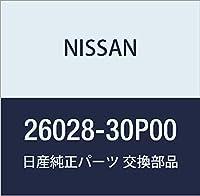 NISSAN(ニッサン) 日産純正部品 ランプ 26028-30P00