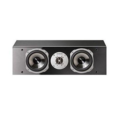 Quadral Center -Lautsprecher Argentum 510 schwarz