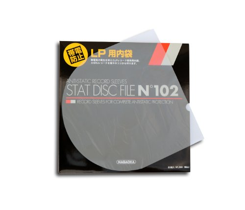 LP Innenhüllen NO. 102 produced by NAGAOKA Japan