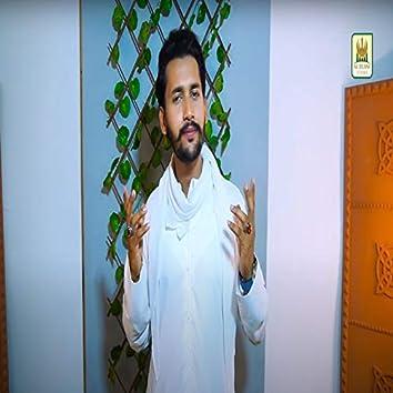 Qasida Burda Shareef