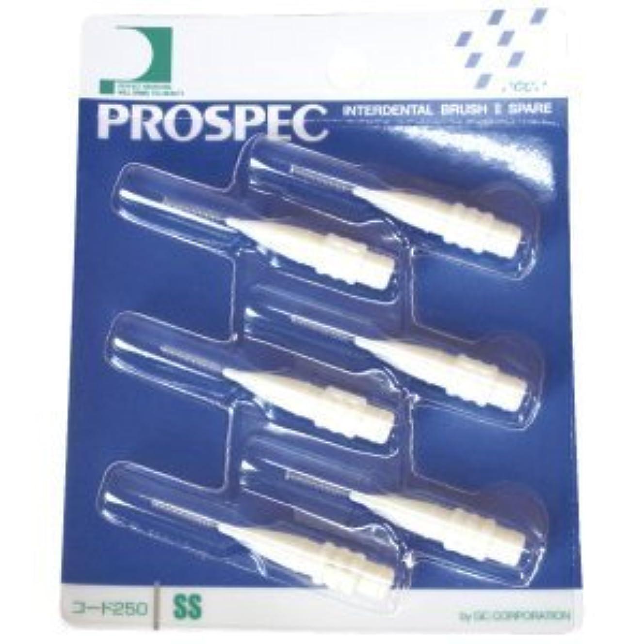 移動分類思いやりのあるプロスペック 歯間ブラシII スペアー/SS/1パック(6本入り)