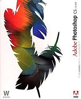 【旧製品】Adobe Photoshop CS 日本語版 Windows版