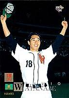 BBM1996 ベースボールカード レギュラーカード No.220 渡辺智男