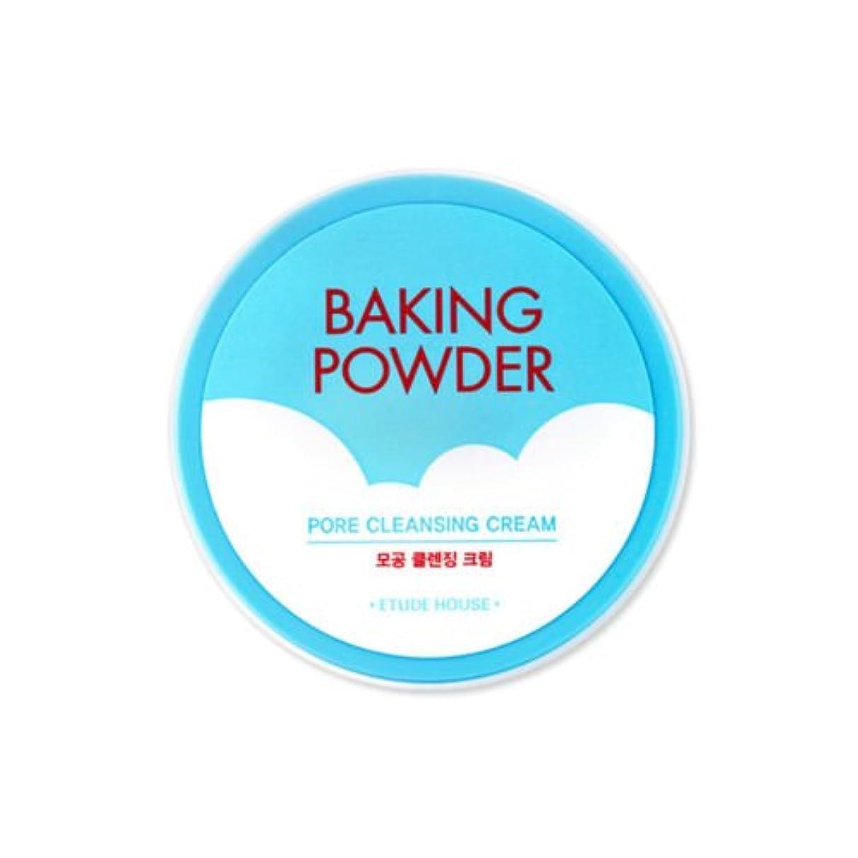 マリン精通した副[2016 Upgrade!] ETUDE HOUSE Baking Powder Pore Cleansing Cream 180ml/エチュードハウス ベーキング パウダー ポア クレンジング クリーム 180ml