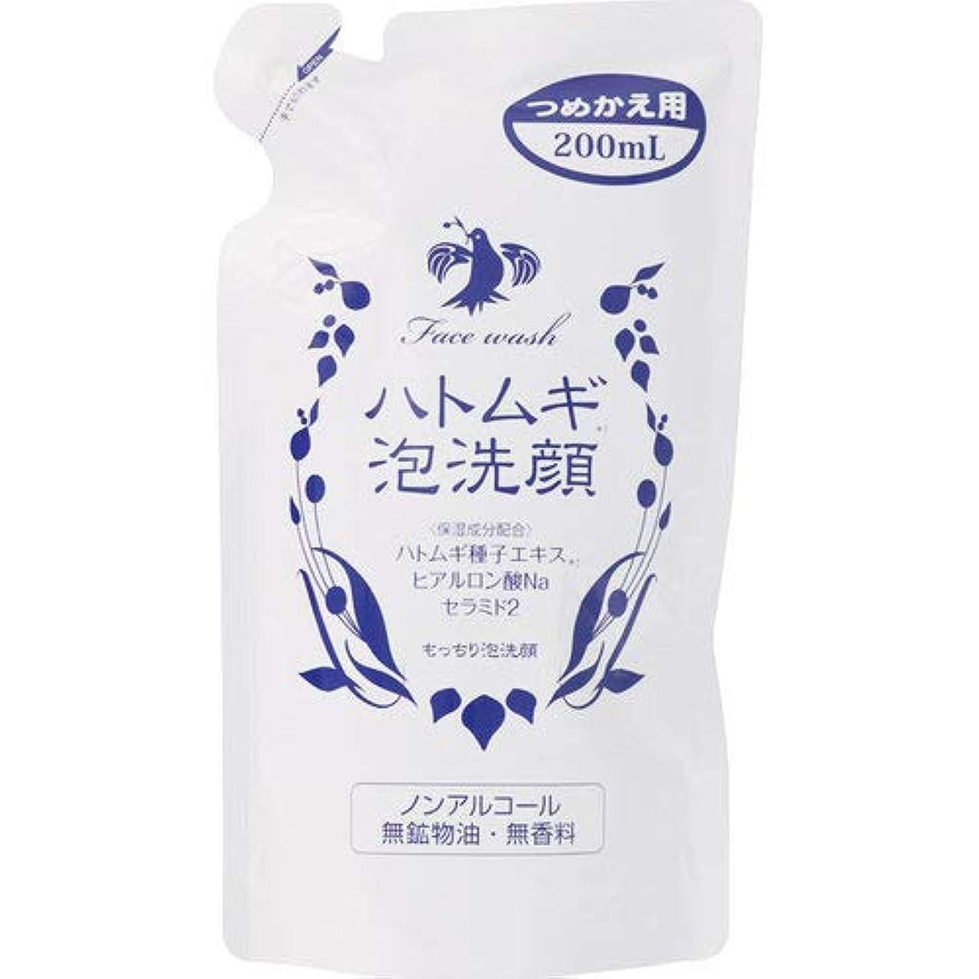 調和独立商標ハトムギ泡洗顔 つめかえ用 200mL