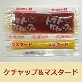 チヨダ ケチャップマスタードペア7.5g 200個×1袋(計200個) 小袋 ミニサイズ