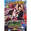 『シャーマンキング超・占事略決3』をものすごく楽しむ攻略本なんよ。―ゲームボーイアドバンス版 (Vジャンプブックス―ゲームシリーズ)