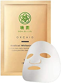 Don Du Ciel Collagen Anti-Aging Face Facial Sheet Mask for Reduce Fine Lines, Wrinkles, Instant Brightening and Deep Moist...