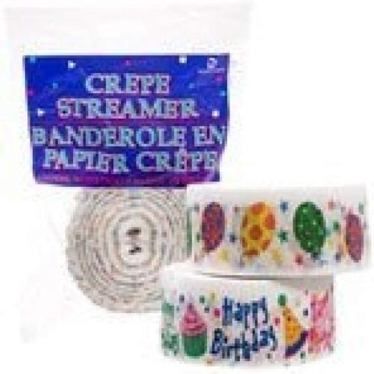 Pack of 2: Crepe Paper Streamer, Each Roll 90 Feet Long, 1 7/8