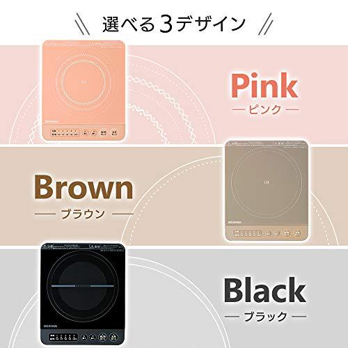 アイリスオーヤマ IHコンロ 1000W 卓上 デザイン IHK-T38-T ブラウン