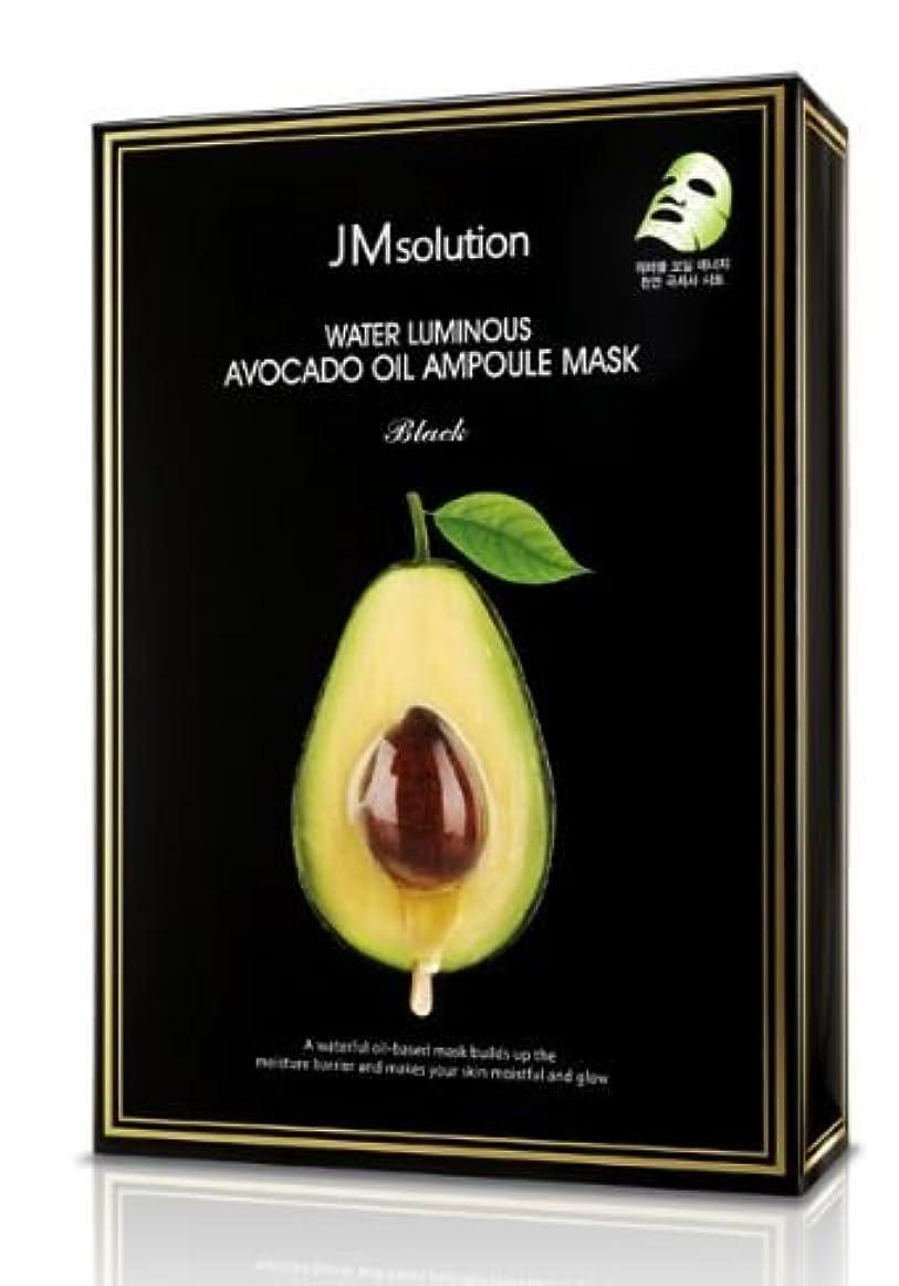 誰彼ら麦芽[JM solution] Water Luminous Avocado Oil Ampoule Mask_Black 35ml*10ea [並行輸入品]