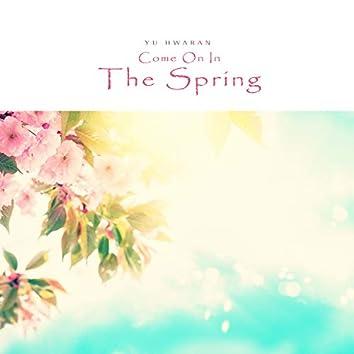 어서 와요 봄에