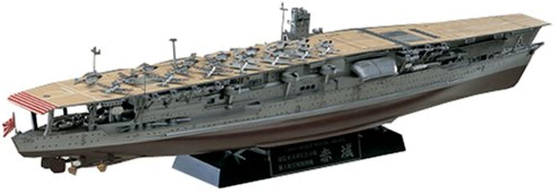 Japanese Carrier Akagi 1-450 by Hasegawa B0006NGP9Q Maßstab ist der Grundstein, Qualität ist Säulenbalken, Preis ist Leiter  | Elegantes und robustes Menü
