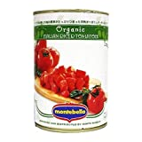 【ケース販売】モンテベッロ(旧 スピガドーロ) 有機ダイストマト400g缶×24個入 トマト缶 オーガニック モンテ物産