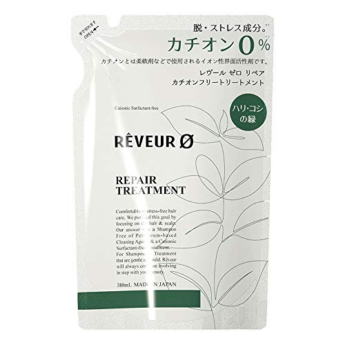 Reveur 0 Repair Silicone Free Hair Treatment Refill 380ml - Citrus Aqua Scent (Green Tea Set)