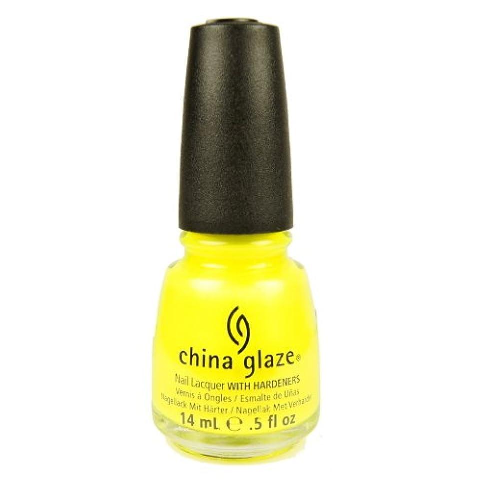 エチケット狼失望させるCHINA GLAZE Summer Neon Polish - Sun-Kissed (並行輸入品)