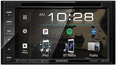 Kenwood DDX26BT Double DIN SiriusXM Ready Bluetooth In-Dash DVD/CD/AM/FM Car Stereo..