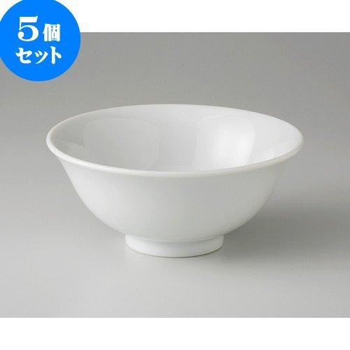 5個セット白中華 3.5スープ碗 [ 10.4 x 5.2cm ] 【 中華オープン 】 【 ラーメン店 中華食器 アジア料理 飲食店 業務用 】