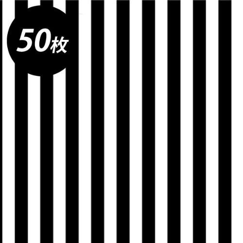 「モノクロ ストライプ 50枚」 ラッピングペーパー バレンタイン (オリジナル 包装紙) 白黒 モノトーン クリスマス プレゼント ギフト