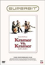 クレイマー、クレイマー [SUPERBIT(TM)] [DVD]