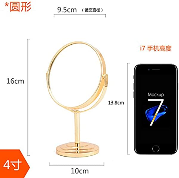 GUSTAVE Double Sided Makeup Vanity Mirror Magnification Desk Table Stand Comestic Mirrors Gold Round