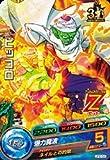 ドラゴンボールヒーローズ/JPB-08ピッコロ