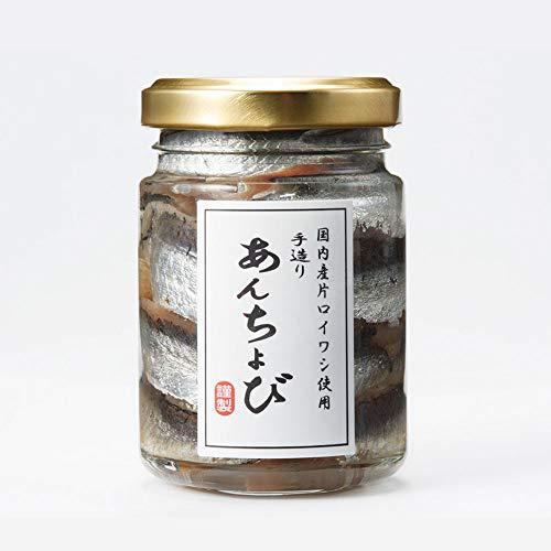 国産手造りアンチョビ なたね油使用 70g×2瓶 ISフーズ 瀬戸内海産の塩 国産ハーブ 数種類のスパイス 塩漬け 長期間熟成