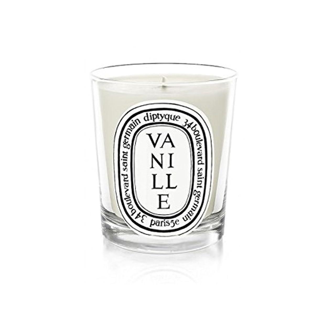 膜半円観光Diptyque Candle Vanille 190g (Pack of 2) - Diptyqueキャンドルバニラ190グラム (x2) [並行輸入品]
