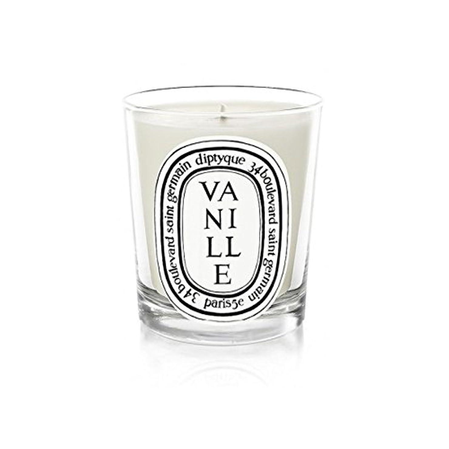 土器パトロール取り消すDiptyque Candle Vanille 190g (Pack of 2) - Diptyqueキャンドルバニラ190グラム (x2) [並行輸入品]