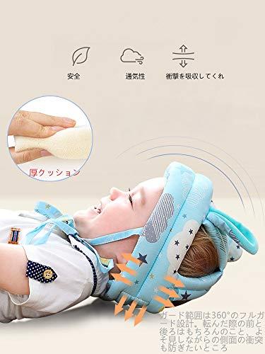 『JunNeng 赤ちゃん ヘルメット 転倒防止 クッション 360度保護 滑り止め 膝当て付き 靴下付き ベビーヘッドガード 衝撃緩和 転倒 けが防止 グレーブルー小象(テンセル通気型)』の3枚目の画像
