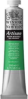 Winsor & Newton Artisan Water Mixable Oil Colour Paint, 200ml Tube, Phthalo Green (Yellow Shade)
