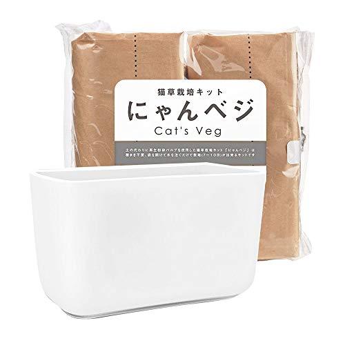 ハリオ (HARIO) 猫用おやつ 猫草栽培キット にゃんベジ セットN