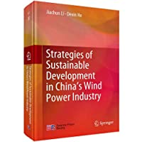 中国风能可持续发展之路(英文版)