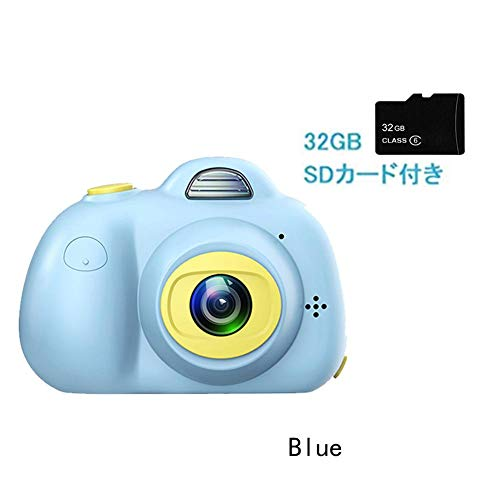 Bostar Cámaras duales 8.0MP para niños cámara Digital 2.0'LCD Mini cámara para cumpleaños Lindo 32GB Micro SD (Azul)
