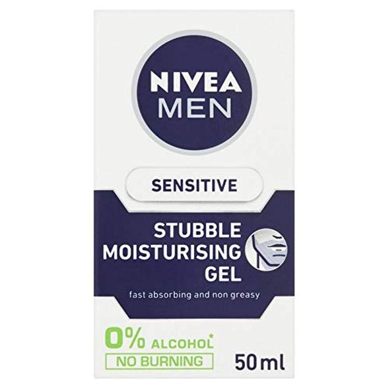 まだたとえ歯痛[Nivea ] ニベアの男性の敏感な無精ひげの保湿50ミリリットル - Nivea Men Sensitive Stubble Moisturiser 50ml [並行輸入品]