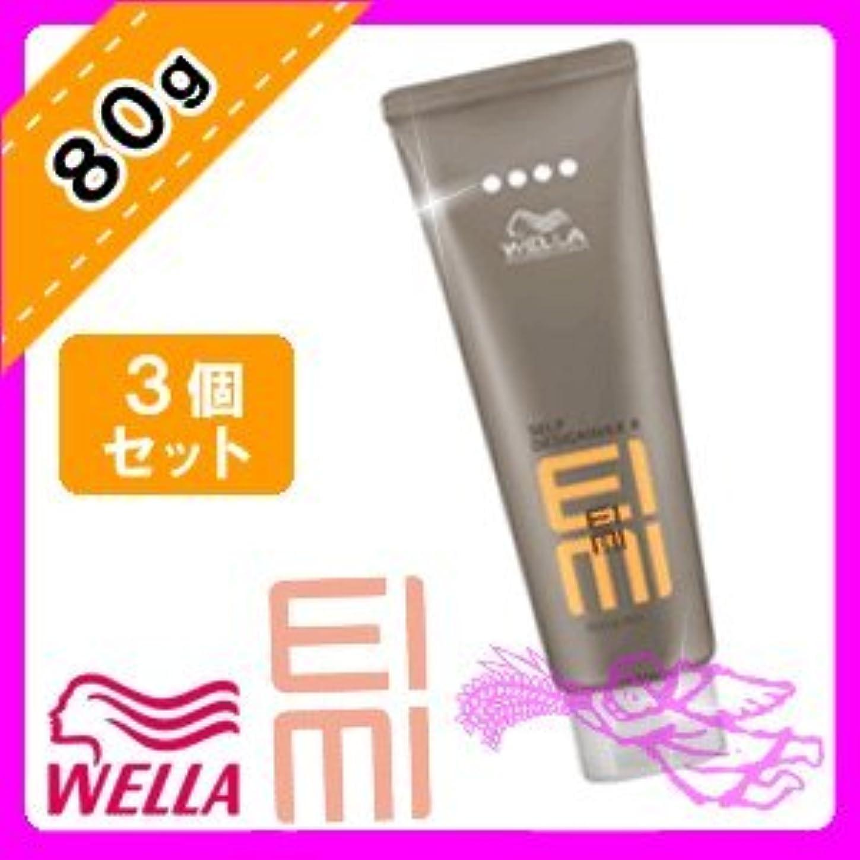 抽出復活する縁石ウエラ EIMI(アイミィ) セルフデザインワックス4 80g ×3個 セット WELLA P&G