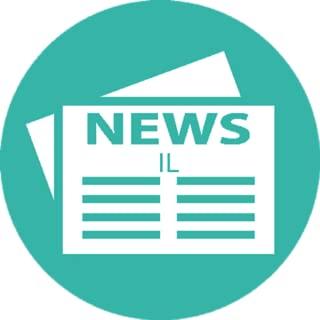 Newspapers of Israel