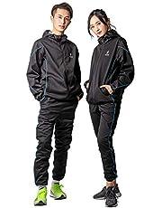 FLEM サウナスーツ ダイエット メンズ レディース 大量発汗 洗濯可 男女兼用 ランニングウェア ウインドブレーカー トレーニングウェア フード 上下セット