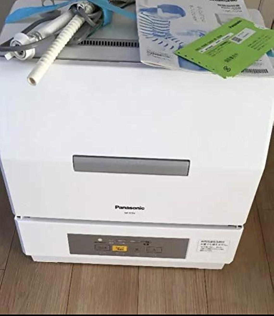 ウイルス複製するゲートパナソニック 食器洗い乾燥機(ホワイト)【食洗機】 Panasonic プチ食洗 NP-TCR4-W