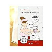 くーる&ほっと ぐんまシルクの袋あかすり 兼 シルク洗顔パフ 純国産絹100% 珠絹(たまぎぬ) ぐんまシルクアカスリ (群馬県内で一貫製造) 日本製 シルクプロテイン・フィブロインの力で角質ケア (シルクあかすり2枚)