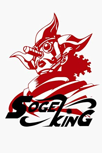 Sogeking Notebook: (110 Pages, Lined, 6 x 9)
